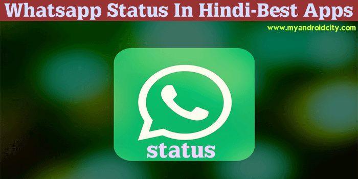 whatsapp-status-in-hindi-ki-5-best-android-app
