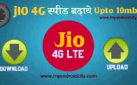 jio-internet-speed