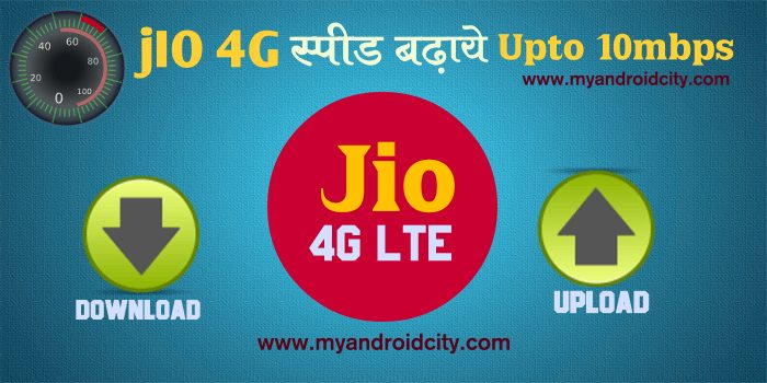 jio-internet-speed