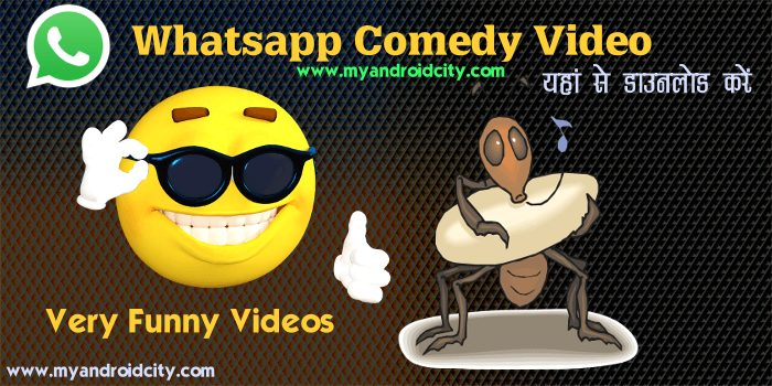 whatsapp-comedy-video