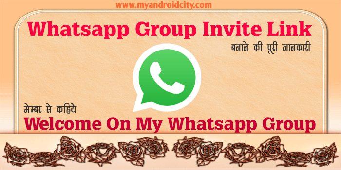 whatsapp-group-invite-link