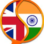 english-hindi-dictionary-offline