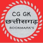 chhattisgarh-gk