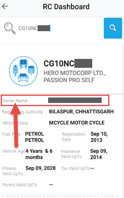check-vehicle-owner-name