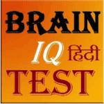 reasoning-test