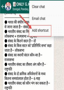 add group shortcut