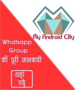 whatsapp-group