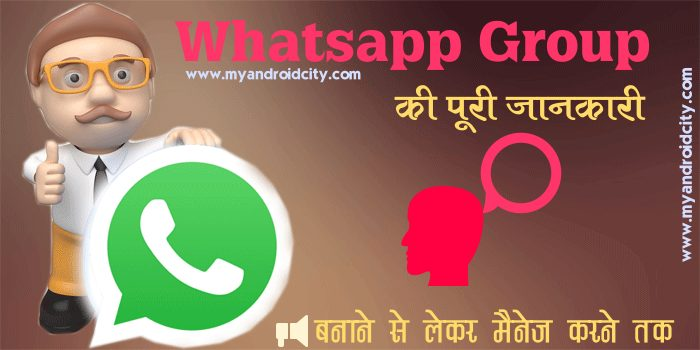 whatsapp-group