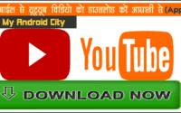 youtube-video-download