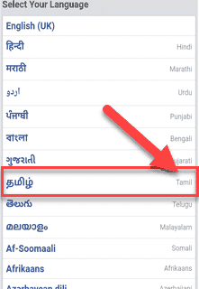 facebbook-change-language
