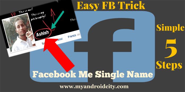 fb-trick-single-name