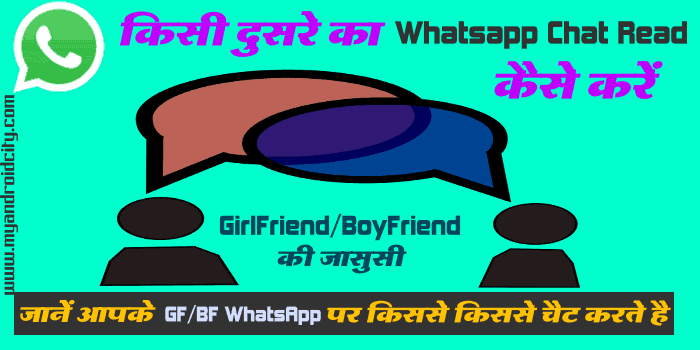 whatsapp-chat-read