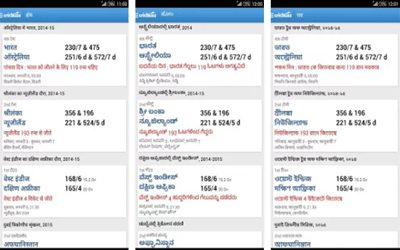 Cricbuzz---In-Indian-Languages