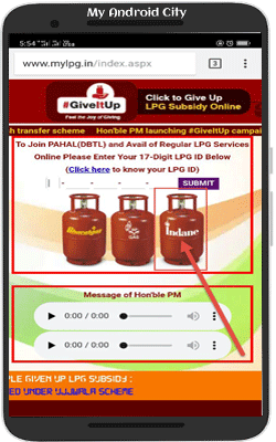 Indane,-HP,-Bharat-Gas-Subsidy-Status-Online-Check