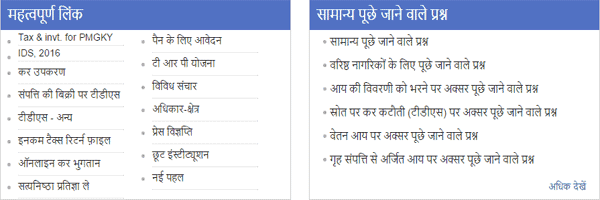 income-tax-india