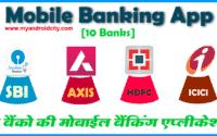mobile-banking-app