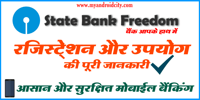 sbi-freedom-registration-activation
