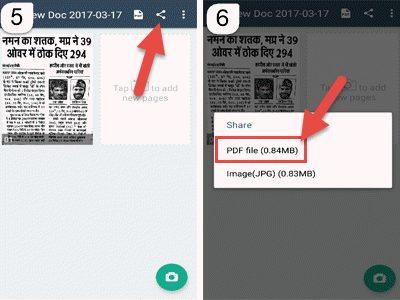 pdf-kaise-banaye