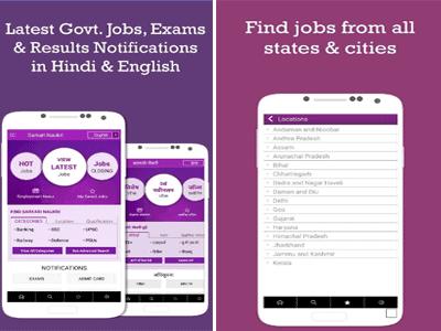 Sarkari-Naukri-Govt-Job-alerts