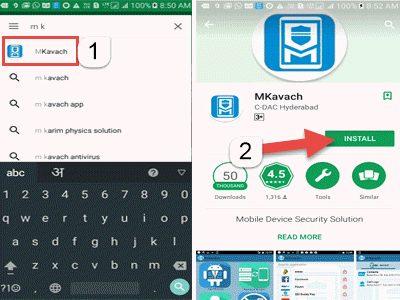 download-mkavach