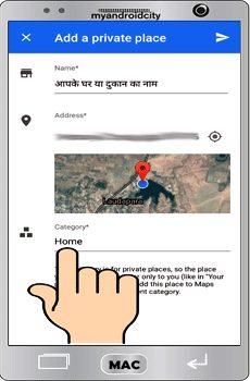 google-map-add-home-shop-address