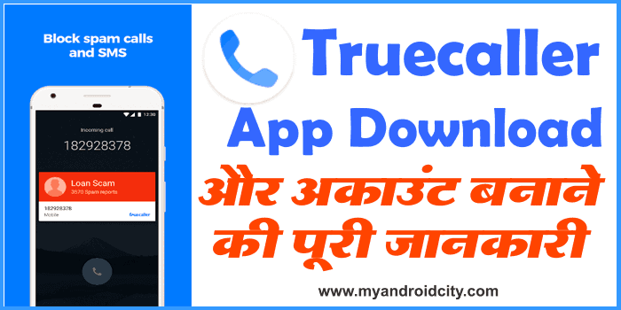 truecaller-app-download-create-account