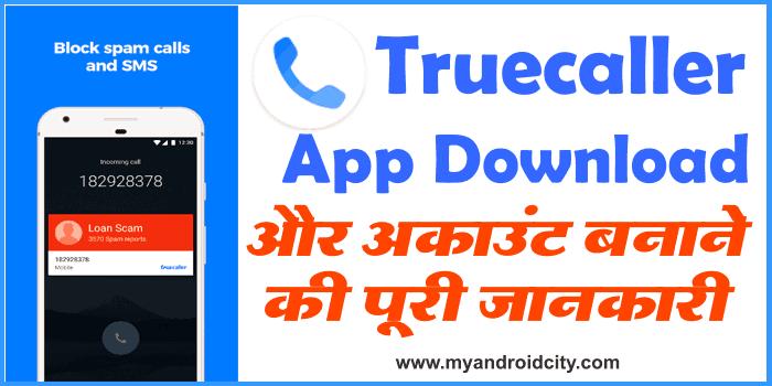 truecaller-app-download-create-account