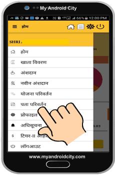 nps-account-aadhaar-link