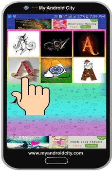 apne-name-ka-wallpaper-download