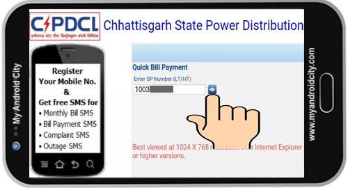 bijli-ka-bill-check-online-chhattisgarh