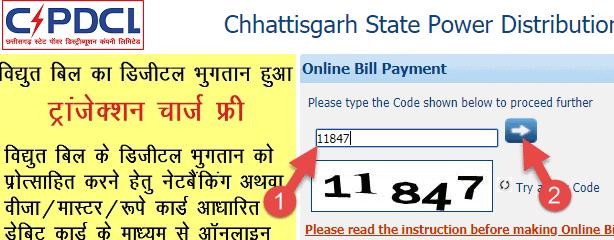 bijli-ka-bill-check-online