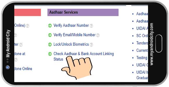 check-aadhaar-and-bank-account-linking-status