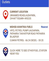 hp-daily-petrol-diesel-ka-rate-pata-kare