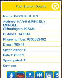 bharat-daily-petrol-diesel-ka-rate-pata-kare
