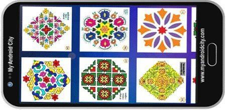 Simple-Rangoli-Designs