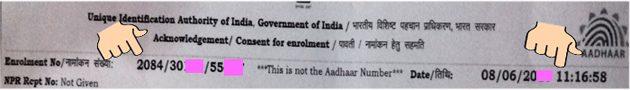 aadhaar-card-enrolment-number