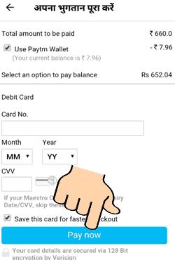 bijli-ka-bill-pay-online