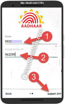 check-aadhaar-card-number-status
