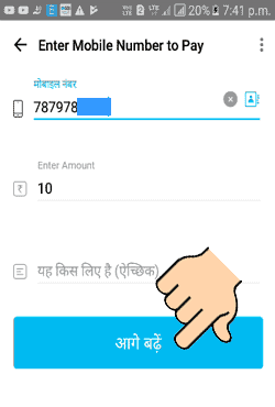 send-money-on-paytm