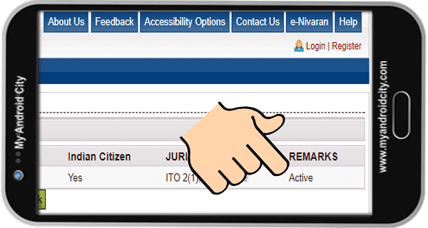 pan-card-active-inactive-status-check-online
