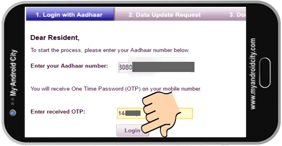 how to change my virgin mobile number online