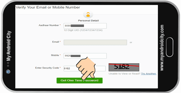 aadhaar-card-mobile-number-linking-status