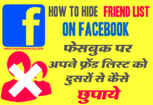 facebook-friend-list-hide