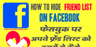 facebook-friend-list-hide