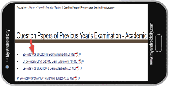 nios-question-paper-class-10-class-12