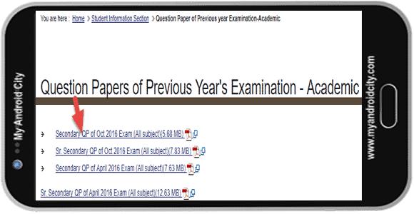 nios-question-paper-class-10-class-12