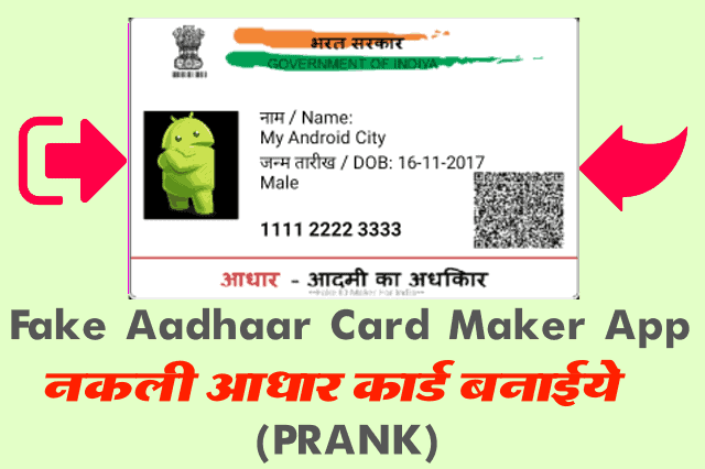 App Android Card कार्ड Aadhar • नकली My आधार Fake बनाइये Maker City