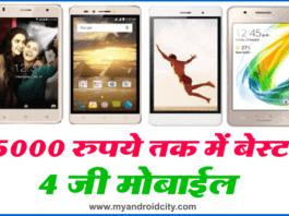 best-mobile-under-5000
