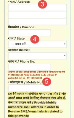 pradhan-mantri-ko-patra-likhe-online