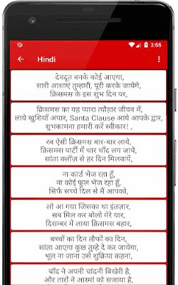 christmas-shayari-hindi-english